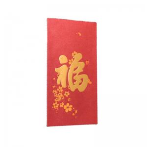 Chinese New Year Envelope