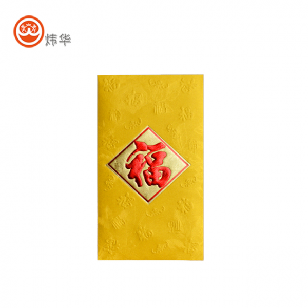 Lucky Red Packet Envelopes