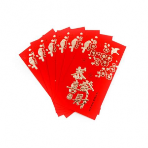Red Lucky Packet Envelope