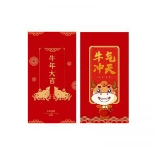 Red Envelope With Gold Logo
